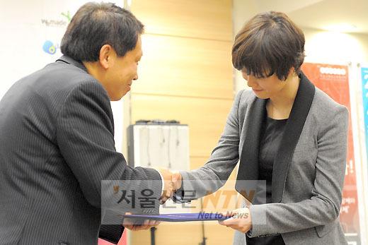 Koo Hye Sun en Conferencia SESIFF 12 Octubre 010