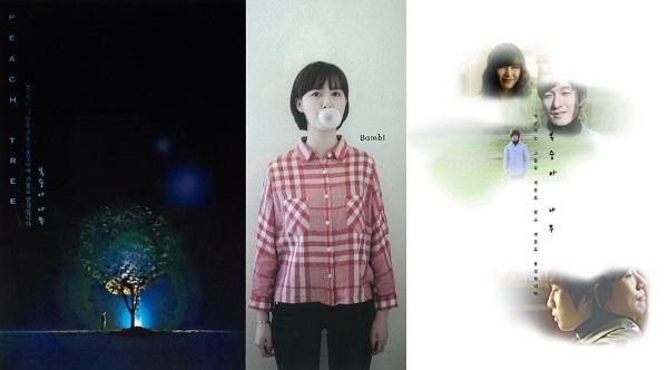 """Koo Hye Sun *Introducción de su 2da Pelicula """"Peach Tree"""" que se estrena en las salas de cine 25 Octubre 2012"""