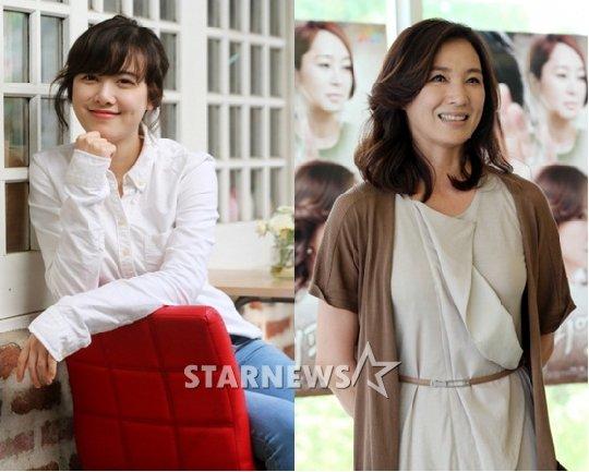 2013-11-19 Koo Hye Sun nuevo proyecto 01