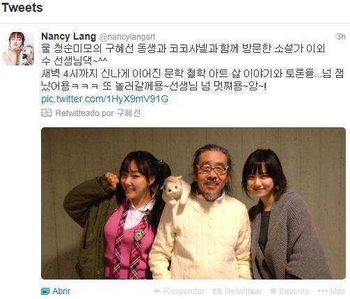 2013 khs rewitter