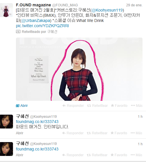 2014-02-03 twitter