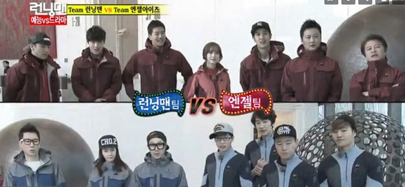 Running Man vs Angel Eyes