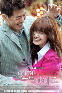 2014-04-03 Poster de Drama Angel Eyes