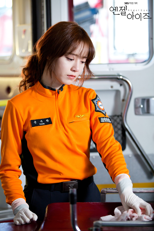 2014-04-21 Fotos oficiales Koo Hye Sun-Angel eyes 01