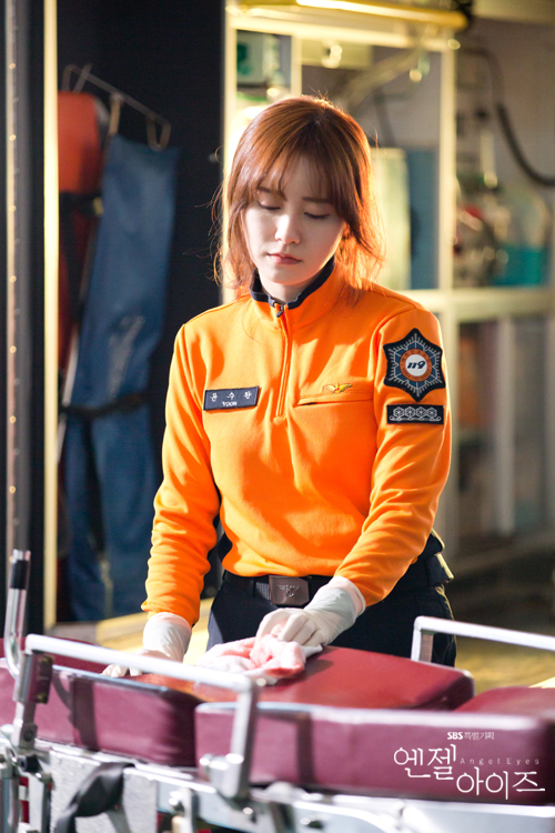 2014-04-21 Fotos oficiales Koo Hye Sun-Angel eyes 05