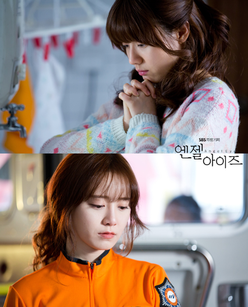 2014-04-21 Fotos oficiales Koo Hye Sun-Angel eyes 08
