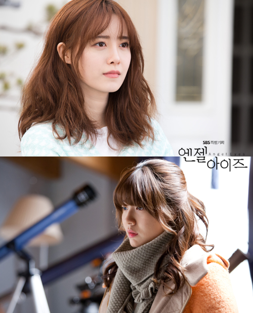 2014-04-21 Fotos oficiales Koo Hye Sun-Angel eyes 09