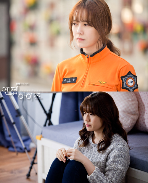 2014-04-21 Fotos oficiales Koo Hye Sun-Angel eyes 10