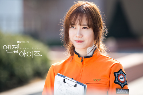 2014-04-22 Fotos oficiales Koo Hye Sun-Angel eyes 01