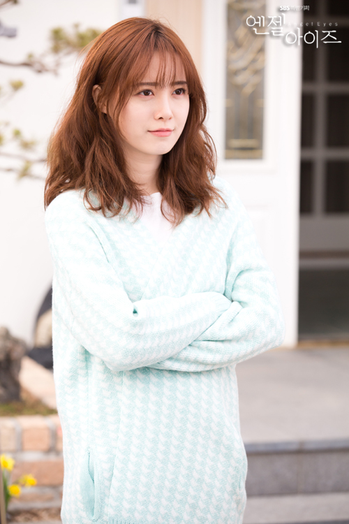 2014-04-22 Fotos oficiales Koo Hye Sun-Angel eyes 03