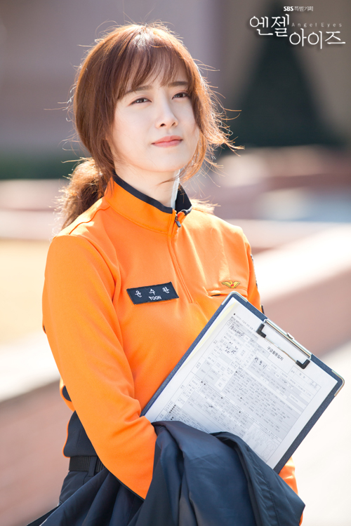 2014-04-22 Fotos oficiales Koo Hye Sun-Angel eyes 04