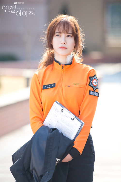 2014-04-22 Fotos oficiales Koo Hye Sun-Angel eyes 05