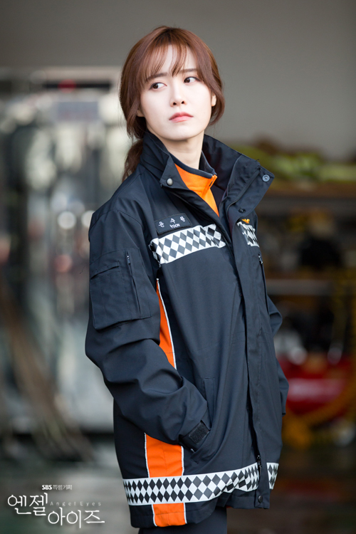 2014-04-22 Fotos oficiales Koo Hye Sun-Angel eyes 06