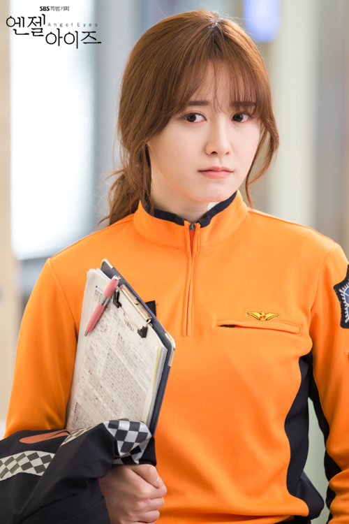 2014-04-22 Fotos oficiales Koo Hye Sun-Angel eyes 14