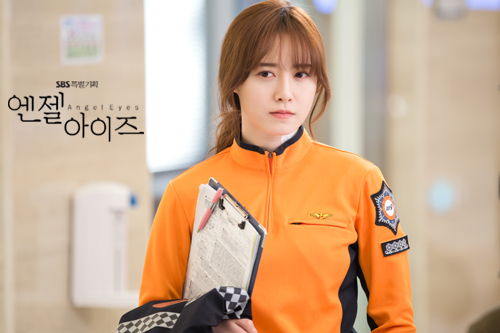 2014-04-22 Fotos oficiales Koo Hye Sun-Angel eyes 15