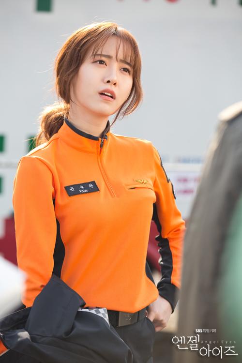 2014-04-24 Fotos oficiales Koo Hye Sun-Angel eyes 06