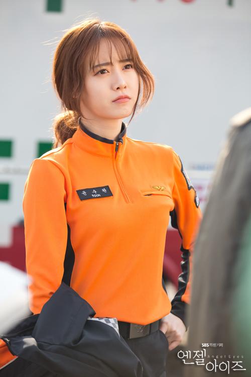 2014-04-24 Fotos oficiales Koo Hye Sun-Angel eyes 07