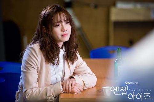 2014-04-25 Fotos oficiales Koo Hye Sun-Angel eyes 01