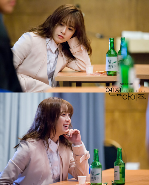 2014-04-25 Fotos oficiales Koo Hye Sun-Angel eyes 02