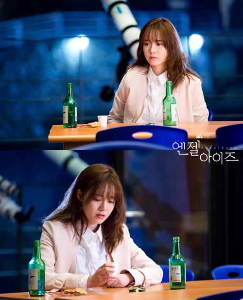 2014-04-25 Fotos oficiales Koo Hye Sun-Angel eyes 03