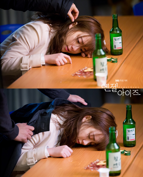 2014-04-25 Fotos oficiales Koo Hye Sun-Angel eyes 04