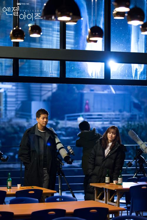 2014-04-25 Fotos oficiales Koo Hye Sun-Angel eyes 09
