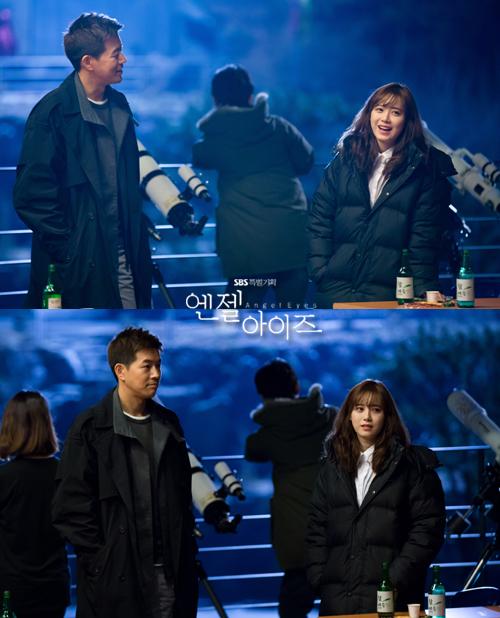 2014-04-25 Fotos oficiales Koo Hye Sun-Angel eyes 10