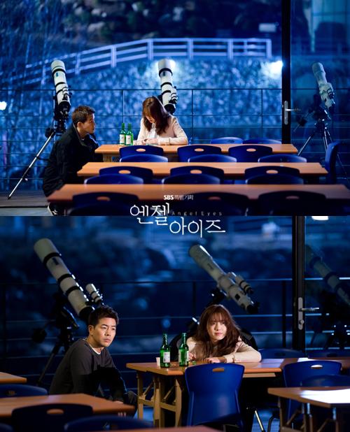 2014-04-25 Fotos oficiales Koo Hye Sun-Angel eyes 11