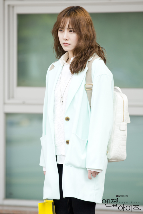 2014-04-29 Koo Hye Sun Oficiales Angel Eyes 01