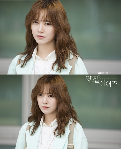 2014-04-29 Koo Hye Sun Oficiales Angel Eyes 02