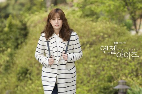 2014-04-29 Koo Hye Sun Oficiales Angel Eyes 06
