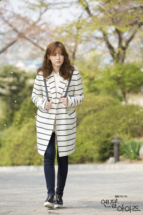 2014-04-29 Koo Hye Sun Oficiales Angel Eyes 07