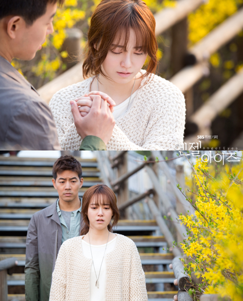 2014-05-01 Koo Hye Sun Oficiales Angel Eyes 03