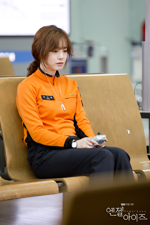 2014-05-08 Fotos oficiales Koo Hye Sun-Angel eyes 03