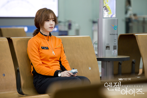 2014-05-08 Fotos oficiales Koo Hye Sun-Angel eyes 04