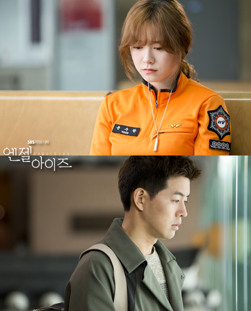 2014-05-08 Fotos oficiales Koo Hye Sun-Angel eyes 06