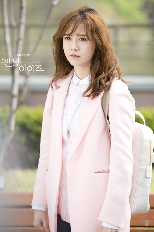 2014-05-08 Fotos oficiales Koo Hye Sun-Angel eyes 07