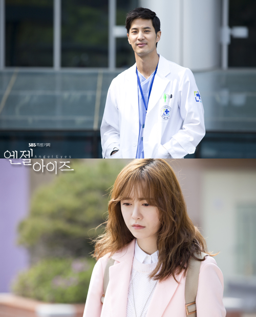 2014-05-08 Fotos oficiales Koo Hye Sun-Angel eyes 08