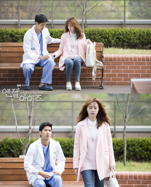 2014-05-08 Fotos oficiales Koo Hye Sun-Angel eyes 11