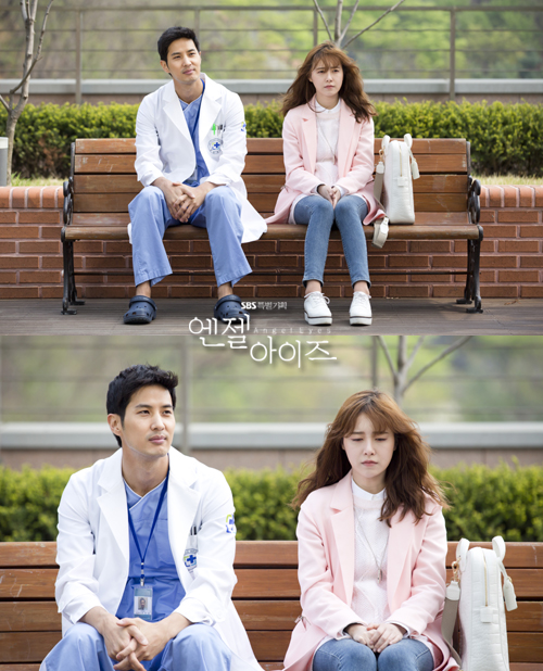 2014-05-08 Fotos oficiales Koo Hye Sun-Angel eyes 12