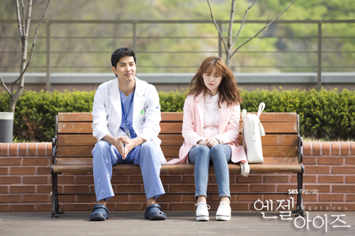2014-05-08 Fotos oficiales Koo Hye Sun-Angel eyes 13