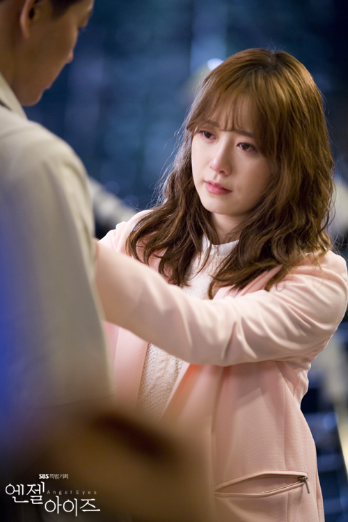 2014-05-08 Fotos oficiales Koo Hye Sun-Angel eyes 22
