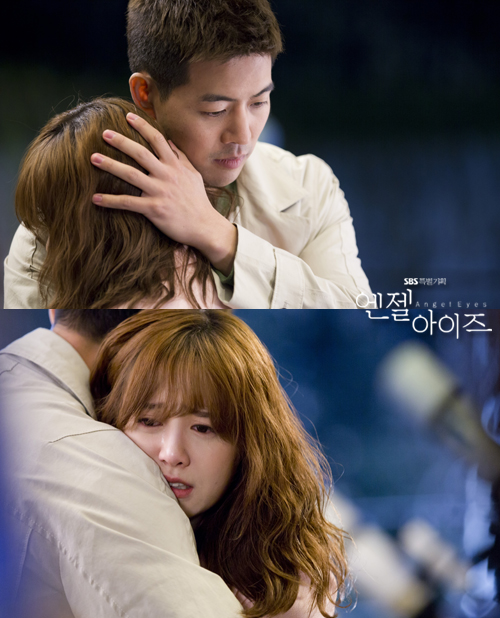 2014-05-08 Fotos oficiales Koo Hye Sun-Angel eyes 27