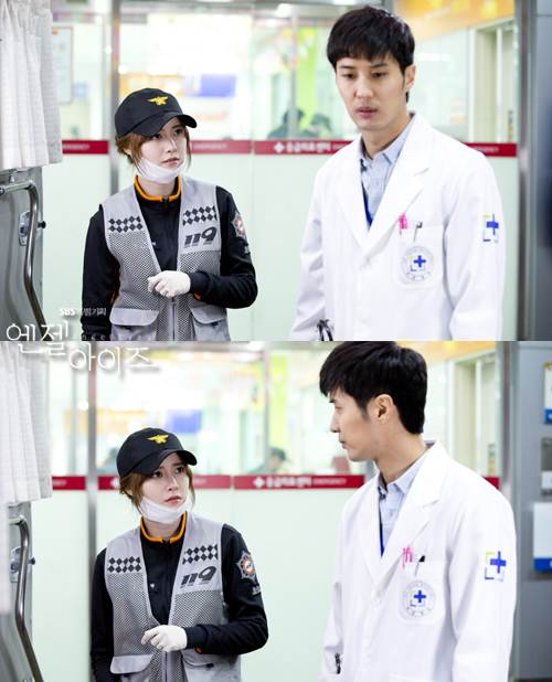 2014-05-09 Fotos oficiales Koo Hye Sun-Angel eyes 03