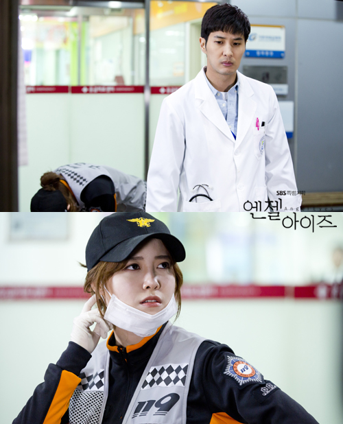 2014-05-09 Fotos oficiales Koo Hye Sun-Angel eyes 04
