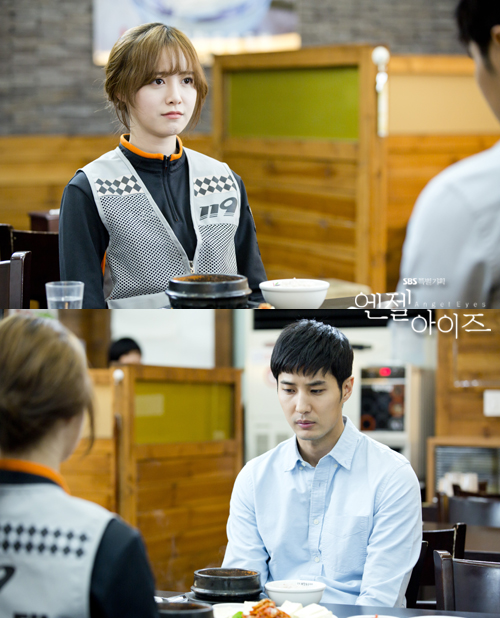 2014-05-09 Fotos oficiales Koo Hye Sun-Angel eyes 06