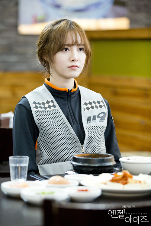 2014-05-09 Fotos oficiales Koo Hye Sun-Angel eyes 07