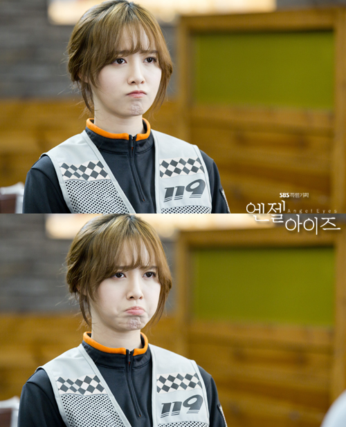 2014-05-09 Fotos oficiales Koo Hye Sun-Angel eyes 08