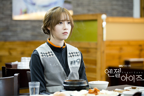 2014-05-09 Fotos oficiales Koo Hye Sun-Angel eyes 11
