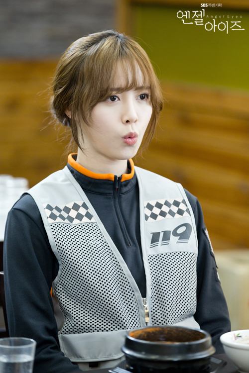 2014-05-09 Fotos oficiales Koo Hye Sun-Angel eyes 13